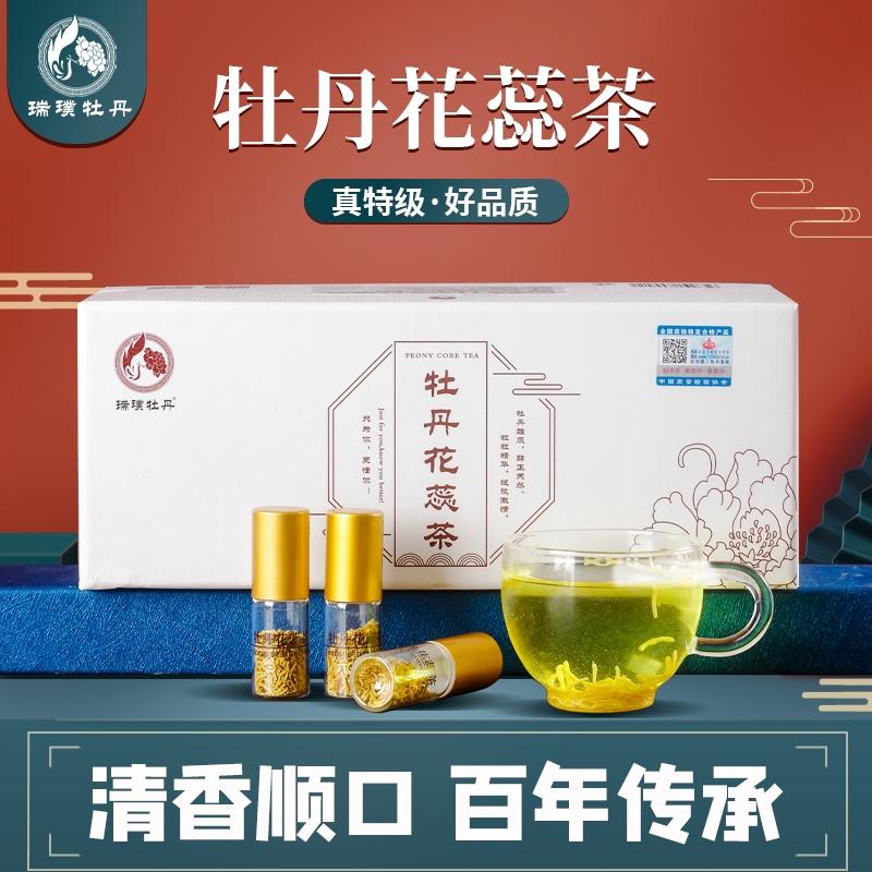 牡丹花蕊茶(30支装)